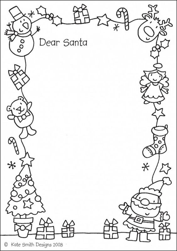 Ma lettre au Père Noel