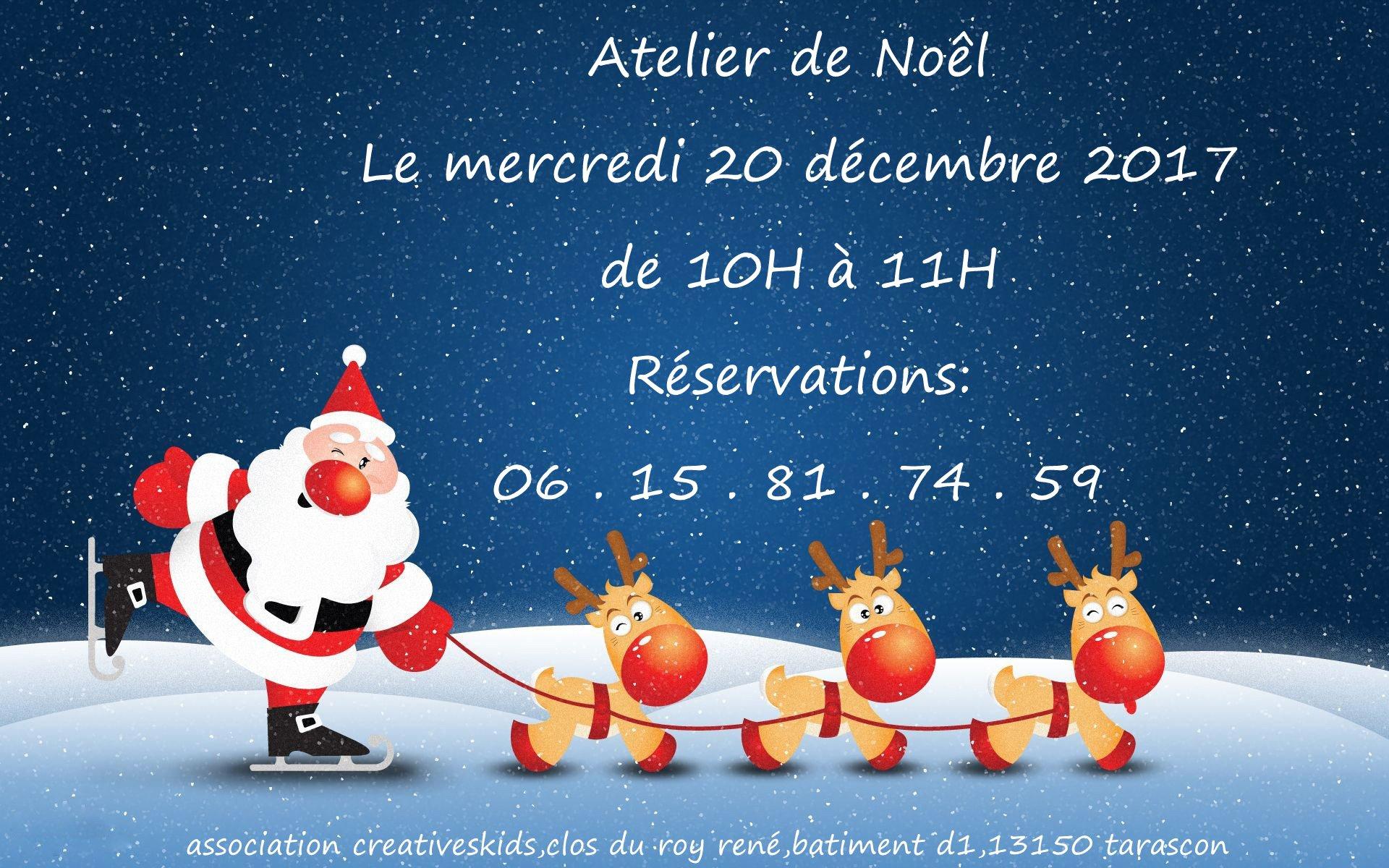 Santa claus winter snow christmas merry christmas